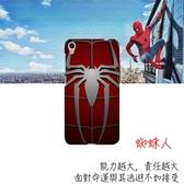 [ZB501KL 軟殼] 華碩 asus ZenFone live A007 手機殼 外殼 保護套 蜘蛛人