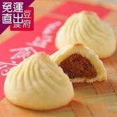 《紅豆食府PU》 小籠包土鳳梨酥禮盒 (8顆一盒)(1盒)【免運直出】
