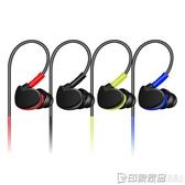 耳機運動跑步掛耳式有線帶麥入耳式重低音炮耳塞線控耳麥帶線安卓手機電腦通用 印象家品