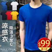 Free Shop 涼感情侶短T涼感衣料素面短袖T恤男女款小中大尺碼素色舒適速乾機能圓領上衣【QR35202】