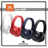 【台中愛拉風│JBL專賣店】TUNE 700BT 耳罩式藍牙耳機 27小時電池續航時間 重低音