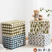 衣物整理箱棉麻折疊收納箱玩具儲物箱布藝個性【淘夢屋】