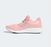 Adidas EDGE LUX 3 SHOES 女款粉色運動慢跑鞋-NO.EG1293