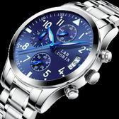 流行男錶新品全館免運手錶男士非機械運動石英學生防水時尚潮流夜光鋼帶男錶腕