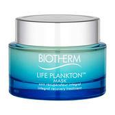 Biotherm 碧兒泉 Life Plankton 奇蹟面膜 (適合所有膚質包括敏感膚質)2.53oz, 75ml 【玫麗網】