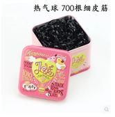 鐵盒裝盤頭馬尾繩彩色兒童黑色發圈潮PLL3245【男人與流行】