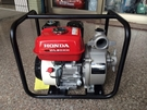 HONDA原廠5.5HP*2英吋自吸式汽...