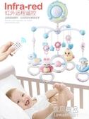 嬰兒玩具音樂0-3-6-12個月旋轉寶寶玩具新生兒床鈴搖鈴0-1歲益智 【原本良品】