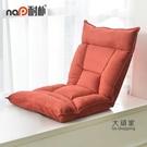 懶人沙發 榻榻米可折疊單人床上靠背椅地板陽台飄窗休閒小沙發T