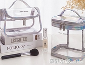 化妝包ins風超火大容量防水女便攜小號韓國東大門可愛透明洗漱包 蘇菲小店