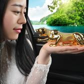 汽車擺件大號金錢豹汽創意車內飾品免運直出 交換禮物