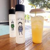 玻璃杯便攜磨砂杯子女學生創意韓國水瓶可愛潮流茶杯清新韓版水杯