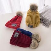 毛帽-可拆卸仿貉子毛毛球保暖男女針織帽10色73ug6【巴黎精品】