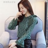 雪紡上衣 213#春裝新款韓版修身長袖蕾絲衫蝴蝶結雪紡拼接打底衫女 夢露時尚女裝