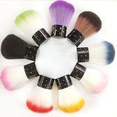 限定款美甲工具軟毛粉塵化妝刷 大頭軟毛指甲清潔刷子光療甲毛刷