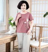 中老年人女裝夏裝套裝棉麻媽媽裝短袖T恤女褲子兩件套奶奶衣服裝  易貨居