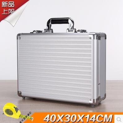 中號手提儀器設備箱證件收納箱鋁合金工具箱產品展示箱儲物箱