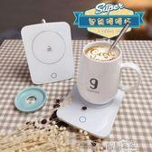 陶瓷保溫杯 恒溫馬克杯帶蓋勺55度暖暖保溫加熱杯子陶瓷咖啡牛奶情侶創意水杯【全館九折】