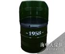 {{ 海中天休閒傢俱廣場 }} F43 摩登時尚 工業風系列 R-200 工業風鐵桶收納餐椅(五色可選)