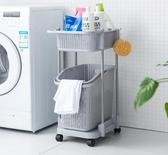衛生間收納架多層浴室置物架落地多功能收納神器洗手間家用髒衣籃 小明同學