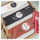 紅豆工房   紅豆/黑豆/紅薏仁 茶包禮盒(三口味各1)_幸福。如意茶包禮盒