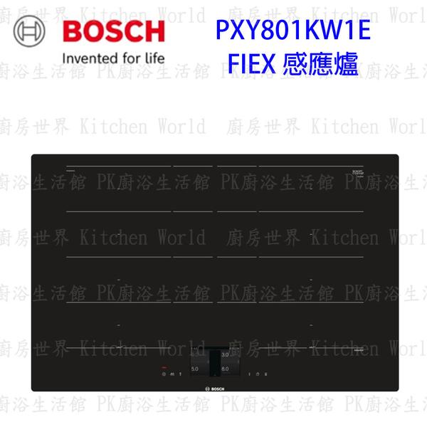 【PK廚浴生活館】 高雄 BOSCH 博世 PXY801KW1E 8系列 Flex 感應爐 實體店面 可刷卡