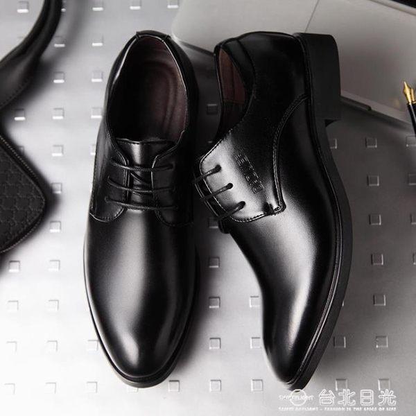商務正裝內增高皮鞋男8cm 英倫尖頭繫帶男鞋韓版休閒婚鞋  台北日光