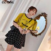 中大尺碼 吹口香糖女孩棉T恤上衣~共兩色 - 適XL~4L《 68348 》CC-GIRL