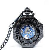 懷錶復古翻蓋機械懷錶男女學生懷舊鏤空雕花八角形項掛錶情侶錶【八五折限時免運直出】