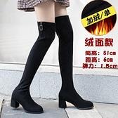 長靴 顯瘦彈力絨布靴高筒靴女過膝長靴2021秋季新款高跟靴子百搭女鞋冬 交換禮物