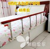 防掉床欄桿老人床護欄兒童防摔圍欄床檔扶手配件通用大學生可折疊