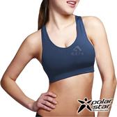 Polarstar 台灣製造 排汗抗菌輕量運動內衣『灰藍』 慢跑│瑜珈│有氧│韻律背心│高穩定支撐 P20134