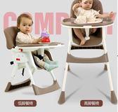 嬰兒餐桌椅兒童餐桌椅宜家寶寶椅子嬰兒小孩吃飯座椅便攜可折疊多功能BB凳子 Igo 免運