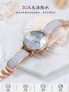 手錶女士手錶女ins風簡約氣質小眾品牌手錶女森系學院風學生防水新款