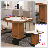 【水晶晶家具】馬吉85-120cm南洋實木柚木色原石方型收納四垂桌 JF8445-2