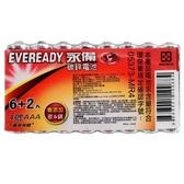 永備黑貓碳鋅電池4號AAA(6+2入)/組【康鄰超市】