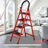 鋁梯家用折疊梯加厚室內人字梯行動樓梯伸縮梯步梯多 扶梯T 3 色雙12 提前購