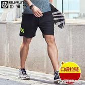 運動短褲男跑步健身速幹休閒五分褲薄款女夏季寬鬆訓練中褲籃球褲  Cocoa