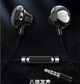 賽簡樸 耳機入耳式有線高音質立體音K歌專用耳塞錄音直播游戲耳麥一米