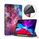 適用蘋果iPadPro12.9 英寸 2021版彩繪卡斯特休眠帶筆槽平板皮套