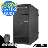 【現貨】ASUS TS100-E9 商用伺服器 E3-1220v6/8GB/1TBx2/300W/RAID1