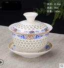 蓋碗茶杯陶瓷
