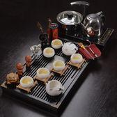 茶具 茶道全自動抽水茶具套裝四合一家用實木茶盤整套功夫紫砂陶瓷茶杯T