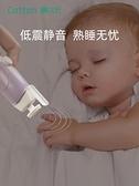 棉次元嬰兒電動磨甲器寶寶兒童指甲鉗新生專用靜音指甲剪刀套裝 初色家居館