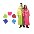 傘霸 2D前開式雨衣