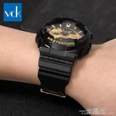 適配卡西歐g-shock手錶帶配件GA-110GB GD/GLS/100 120男硅膠錶帶 一米陽光