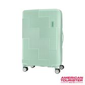 AT美國旅行者 25吋Velton 跳色幾何防盜拉鍊可擴充剎車輪行李箱(粉綠)