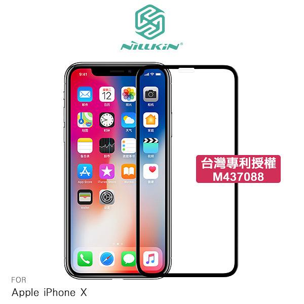 【愛瘋潮】NILLKIN Apple iPhone X / XS 3D CP+ MAX 滿版防爆鋼化玻璃貼