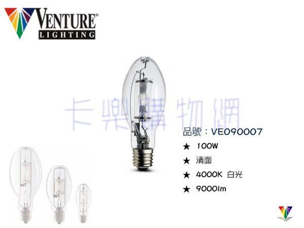 VENTURE 50340 HIE 100W/U/LU/740 複金屬球泡(清面) _ VE090007