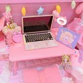 粉色貓咪床上桌宿舍可折疊迷你可愛大學生大號筆記本電腦書桌YYS     易家樂